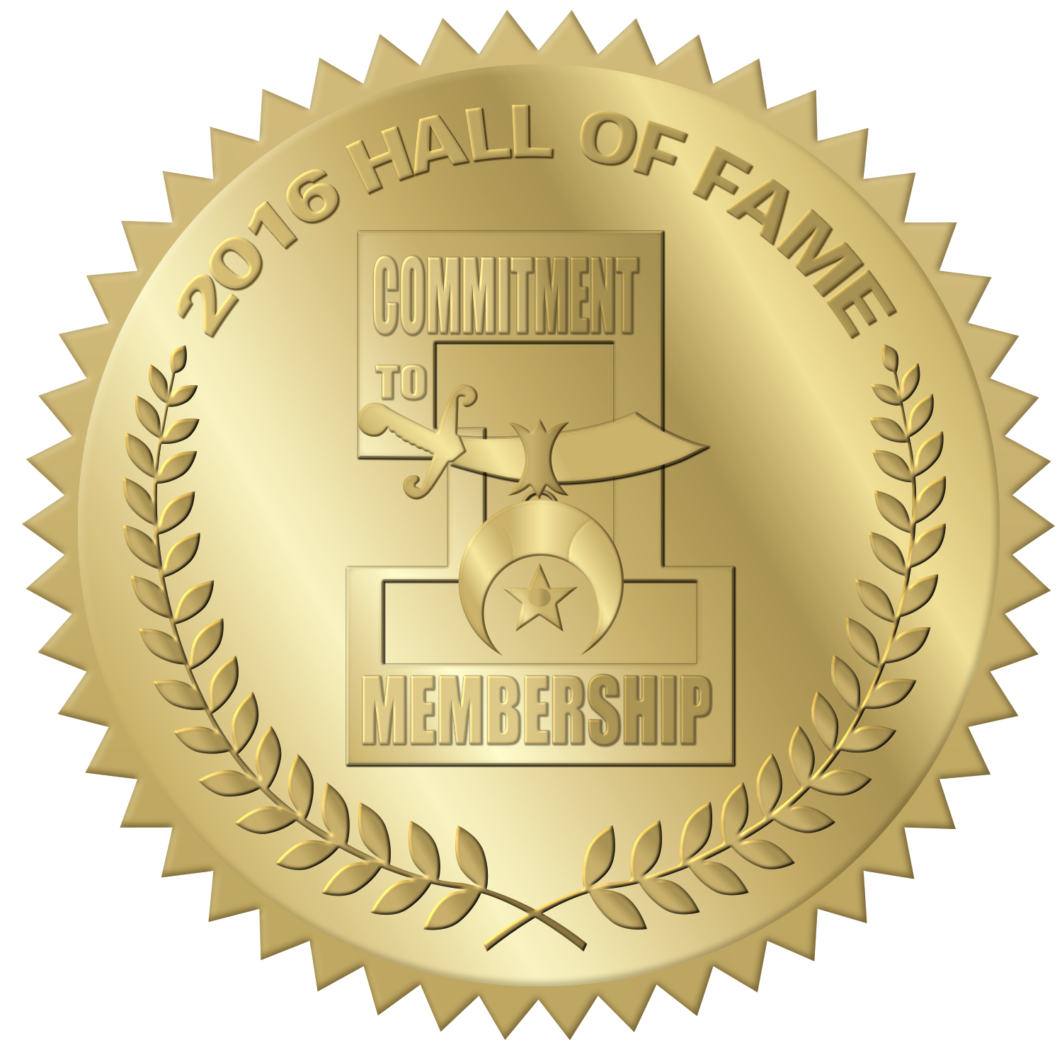 2016_Membership_Hall_of_Fame